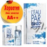 Kenzo L eau par pour Homme Mirror Ed Люкс качество Аа Хорватия Качественные копии