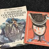Книги Андерсен ,Гримм, Пушкин ,Бажов, бемби, гулливер, маугли, сказки