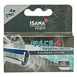 Сменные кассеты для бритвы с 4 лезвиями 4 шт Isana men