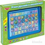 Распродажа - Планшет обучающий Детский Супер-Компьютер от Geniokids