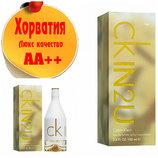 Calvin Klein Ck In2U HerЛюкс качество Аа Хорватия Качественные копии