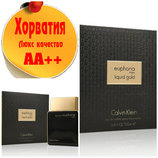 Calvin Klein Euphoria men Liquid gold Люкс качество Аа Хорватия Качественные копии