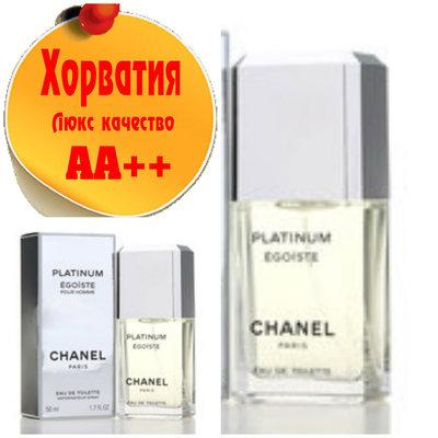 Chanel Egoiste Platinum Люкс качество Аа Хорватия Качественные копии