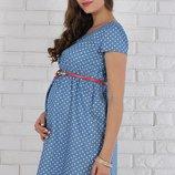 Стильное платье для беременных и кормящих мам