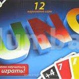 Uno Настольная игра Уно 12 вариантов игры