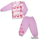 Детская теплая пижама для девочки Флория, Тм Габби, 104 см