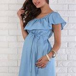 Платье для беременных Chic светло-голубое