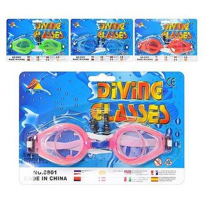 Очки детские маска для плавания в бассейне