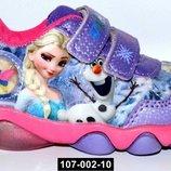 Светящиеся LED кроссовки с мигалками для девочки Холодное сердце, 22-27 размер, 107-002-10