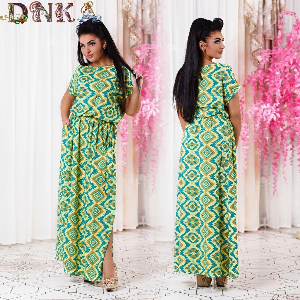 Длинные платья сарафаны больших размеров