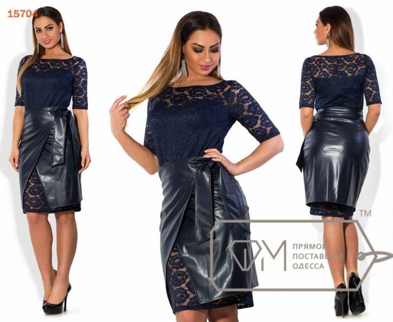 Женские платья и юбки 52 54 размера