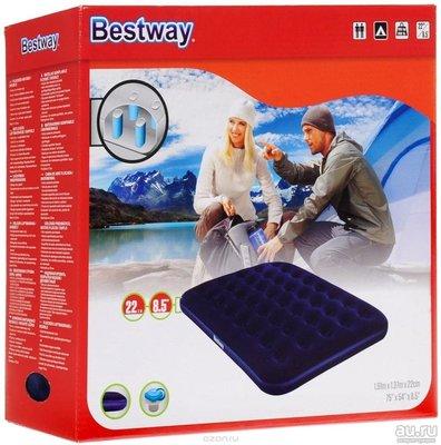 Полуторный надувной матрас BestWay 67002 137х191х23 см.