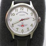 Часы Мужские Sturmanskie Gagarin