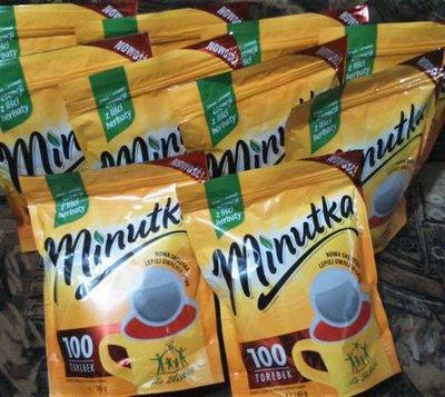 Черный чай Minutka Минутка 100 пак