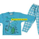 Детская пижама Дракон рр.68-80 Турция