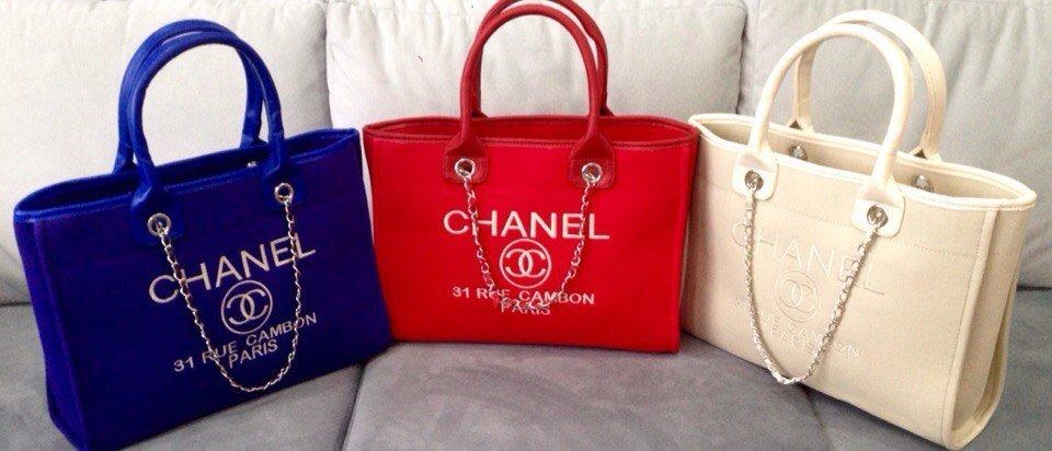 Сумка в стиле Chanel Шанель: продажа, цена в