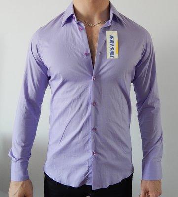 f4d6730a05137a6 Фиолетовая мужская рубашка стрейч Италия: 480 грн - мужские рубашки ...