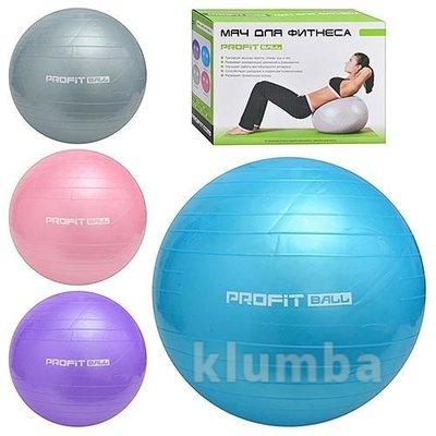Мяч фитбол для фитнеса и массажа цвета разные есть 55 см, 65 см, 75см, 85 см
