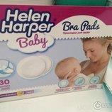 Прокладки на грудь Helen Harper Bra Pads, 30 шт.для кормящих мам хелен харпер