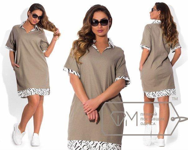 Женские платья размер 48-50 фото