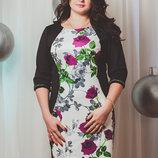 Платье 52-54, 54-56 размера
