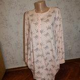 Слип пижама человечек трикотажный р 12-14 Disney