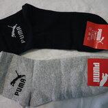 Носки мужские, есть носки для всей семьи, цена демократичная, от 1 пары