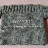 Стильный вязаный малышовый свитер