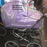 Дождевик для коляски универсальный. Дождевик подходит на любую коляску, на 3-х колесные велосипеды.