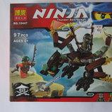 Конструктор Bela Ninja 10447 Дракон Коула 97 деталей