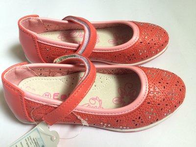 Туфли для девочки корал летние в дырочки