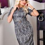 Платье Лаура М1 42-44