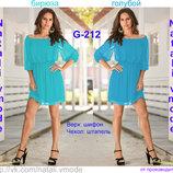 Платье шифоновое G-212 от Natali vmode