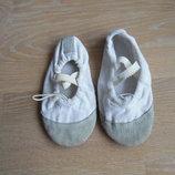 Балетки 17 см белые серые ткань кожа обувь для танцев балет