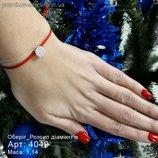 Браслет серебряный Красная Нить Россыпь бриллиантов 4049