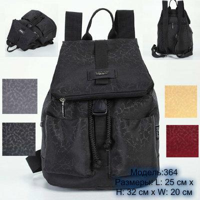 Городской рюкзак Dolly 364  400 грн - спортивные сумки, рюкзаки ... 1115a492f90