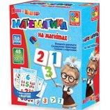 Математика на магнитах с Машей русск и укр Vladi Toys влади тойс vt3305-04