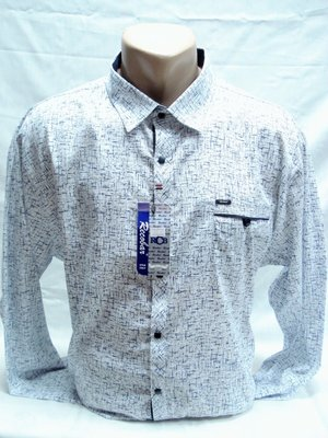 Рубашка мужская Recobar притал белая с синими чёрточками 3XL.
