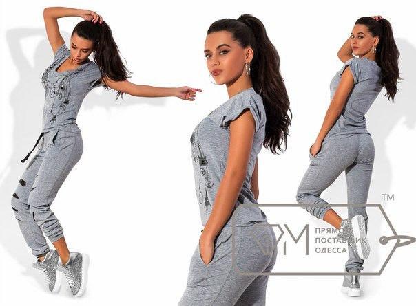 Спортивный костюм женский 48 размер доставка