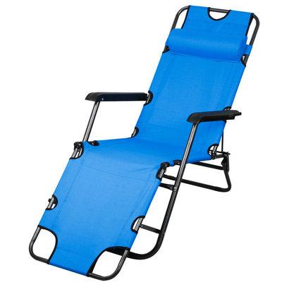 Кресло-Шезлонг пляжный Welfull