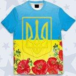 Модные 3D футболки Украинская символика