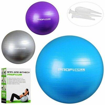 Фитбол 75 см мяч для фитнеса, фитболл MS 1577