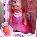 Кукла пупс Baby Born, Беби борн, бейби бон, берн, лялька