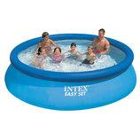 Надувной семейный бассейн Intex 56420 Easy Set Pool 366 76 см