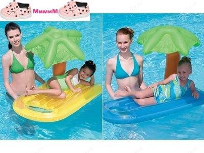 Матрас надувной островок