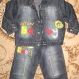Детский джинсовый костюм-тройка на мальчика 86 см