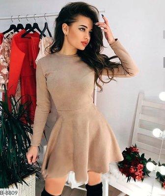 Нарядное замшевое платье