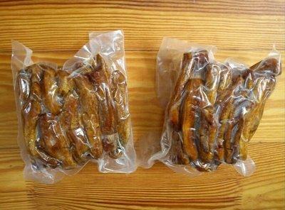 Бананы сушеные королевские-вяленые-1кг.