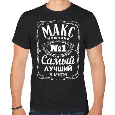 62c6c38b810ad Футболки Jack Daniels именные: 220 грн - мужские футболки, майки в ...
