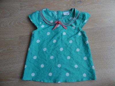футболка майка 5 л тифани зеленая горох новая Next Некст бренд
